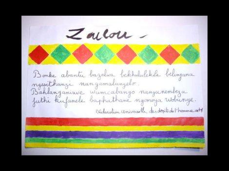 z Zoulou-2