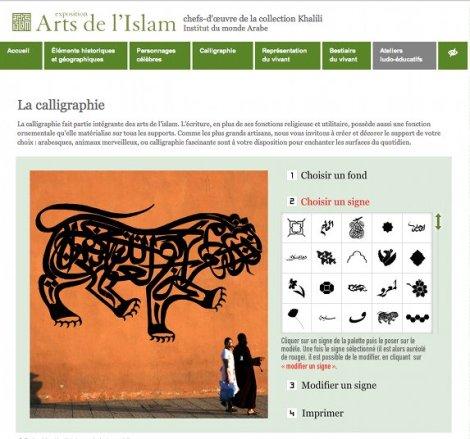 2013 01 Expo arts de l'Islam atelier calligraphie