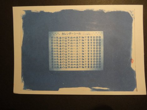 2015 05 Marie mail art M 2