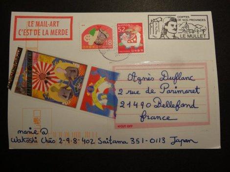 2015 05 Marie Mail art M1
