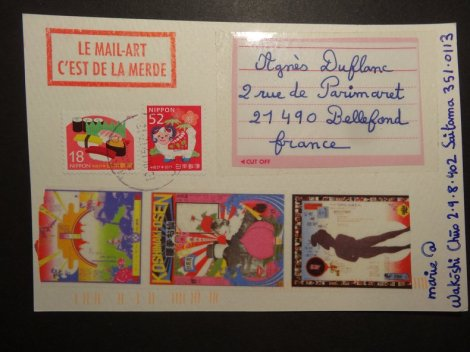 2015 05 Marie mail art M3