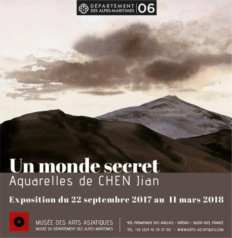dpt06-agenda-maa-expo-chenjian